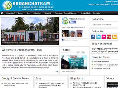 Oddanchatram.in